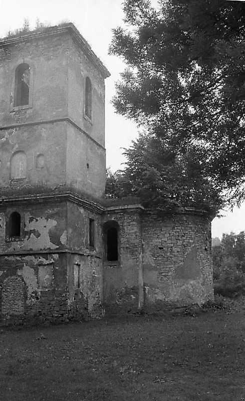1988 р. Башта і вівтар. Вигляд з…
