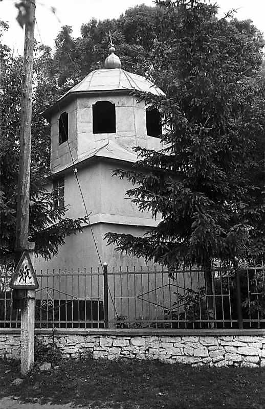 1988 р. Дзвіниця. Вигляд з півдня