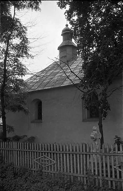 1988 р. Бічний фасад. Вигляд з позиції А4