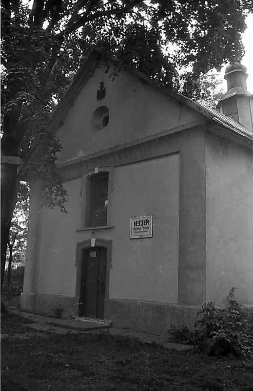 1988 р. Головний фасад. Вигляд з позиції А3
