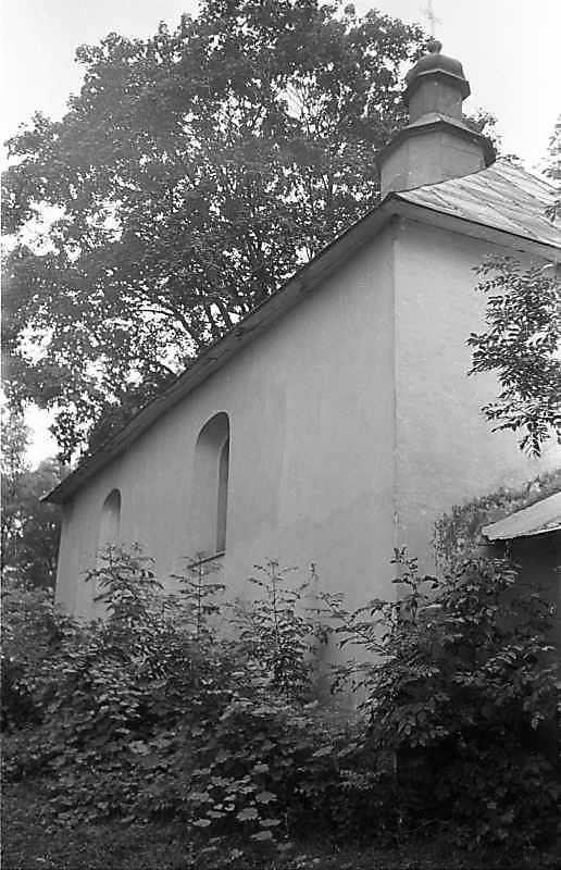 1988 р. Бічний фасад. Вигляд з позиції А2