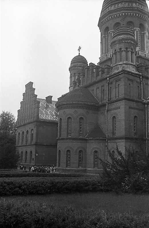 1888 р. Фрагмент семінарського корпусу…