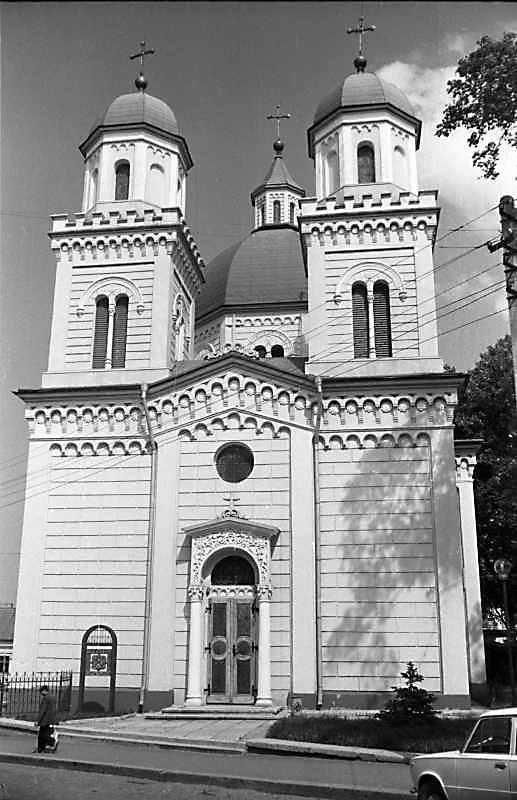 Собор св.Параскеви