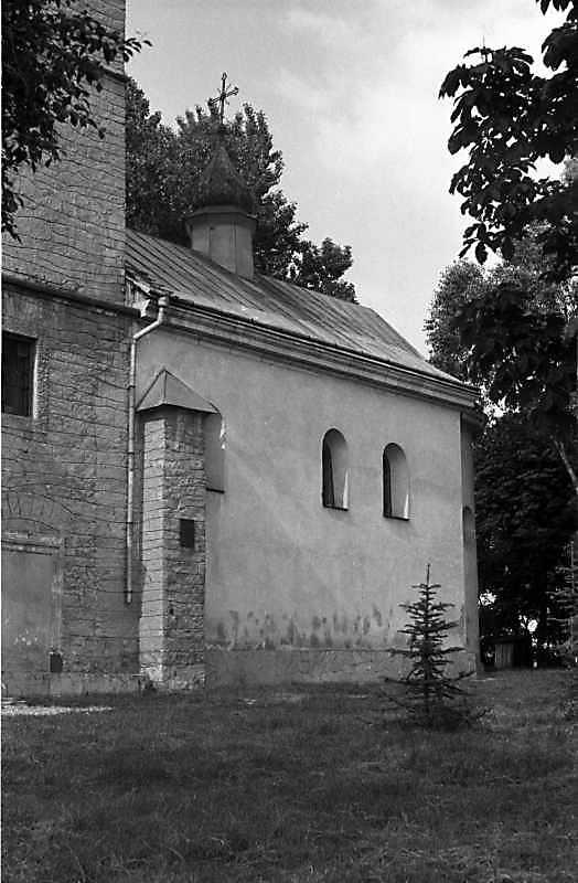1988 р. Південний фасад. Вигляд з…
