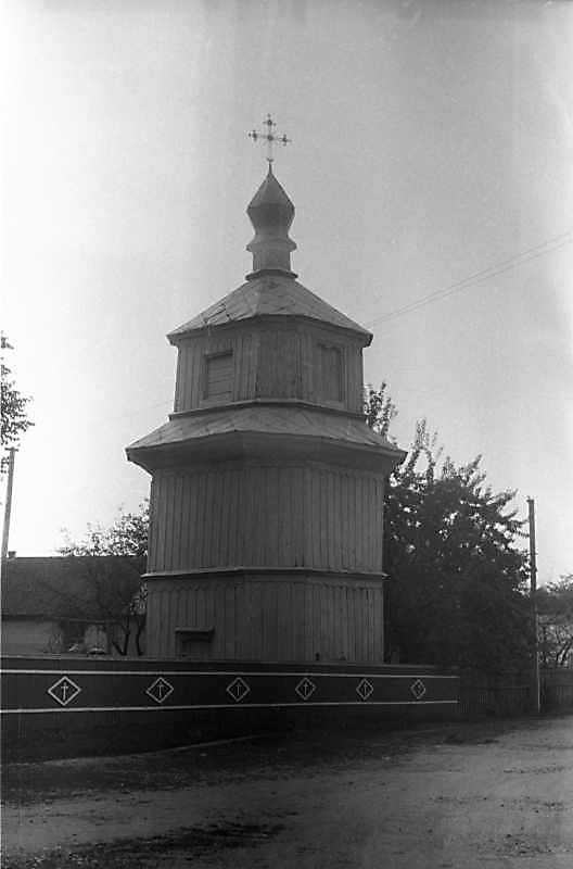 1988 р. Дзвіниця. вигляд з північного…