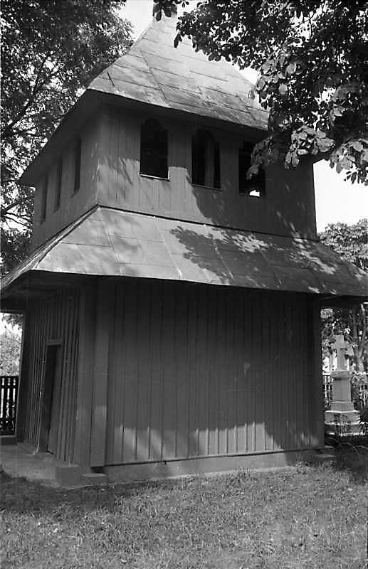 1988 р. Дзвіниця. Вигляд зі сходу
