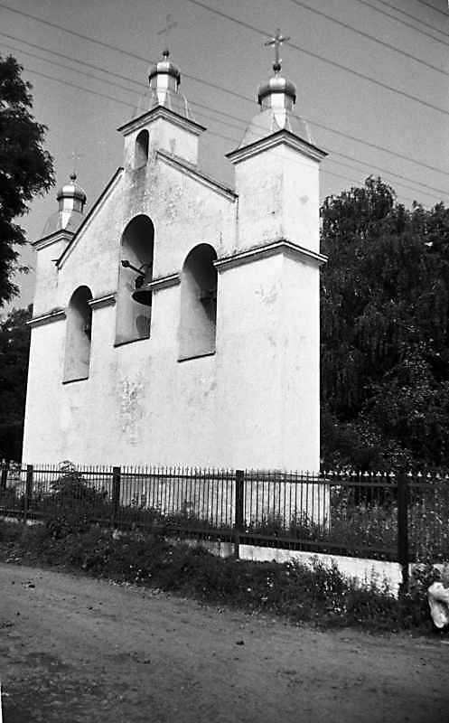 1988 р. Дзвіниця. Вигляд з південного…