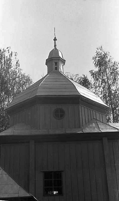 1988 р. Нава. Вигляд з півночі