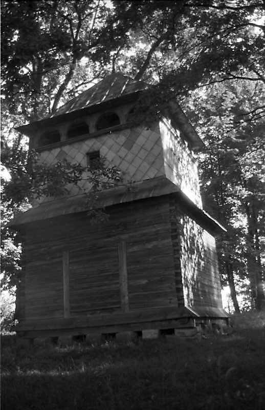 1988 р. Дзвіниця. Вигляд з південного сходу