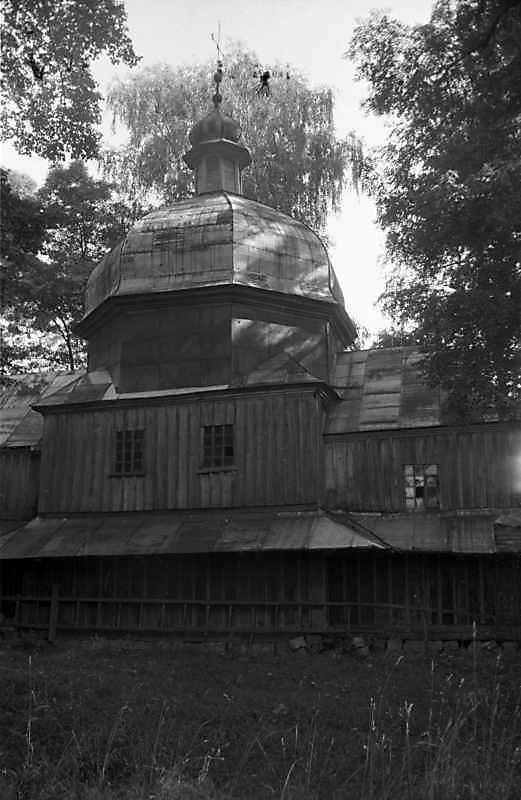 1988 р. Нава і вітар. Вигляд з півдня
