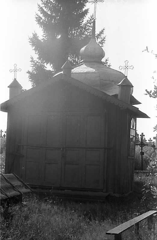 1988 р. Загальний вигляд з позиції С3