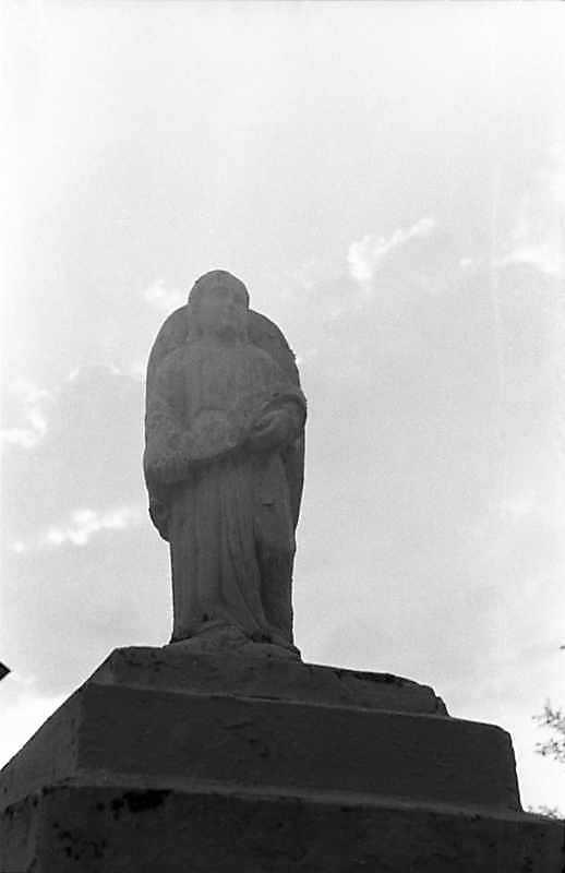 "1988 р. Скульптура ""Марія"" (частина…"