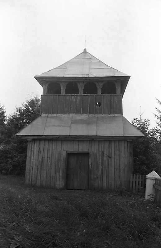 1988 р. Дзвіниця. Вигляд з півночі