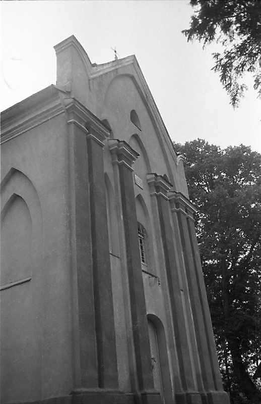 1988 р. Чільний фасад. Вигляд з позиції А4