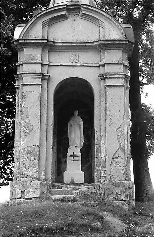 Каплиця 1892 р.