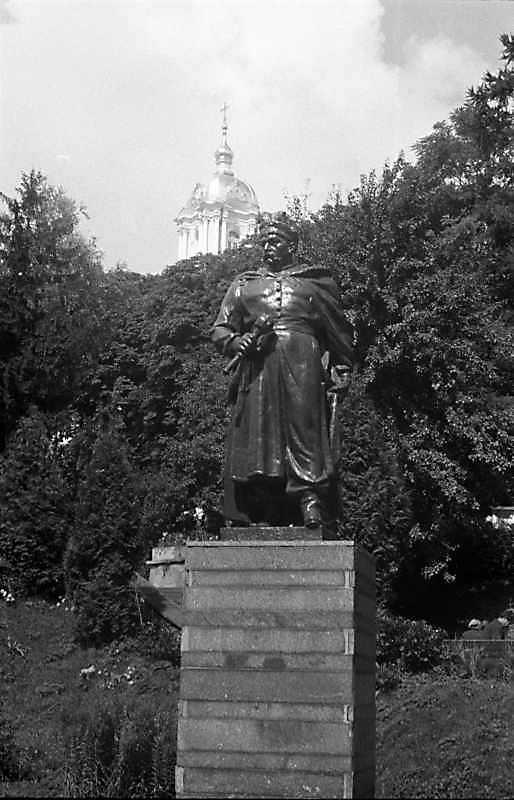 1988 р. Пам'ятник Богдану Хмельницькому