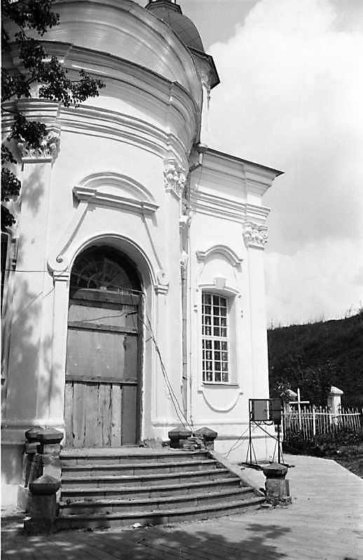 1989 р. Фрагмент південного фасаду.…