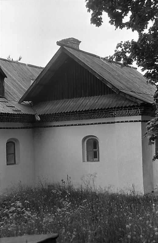 1989 р. Фрагмент