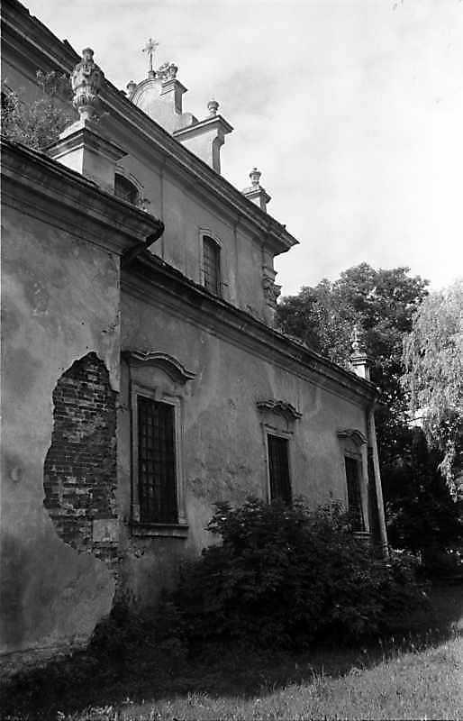 1989 р. Фрагмент північного фасаду.…