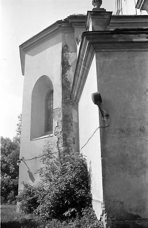 1989 р. Вівтар. Вигляд з півночі