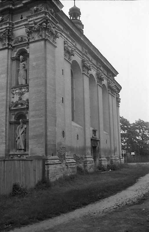 1989 р. Південний фасад. Вигляд з…
