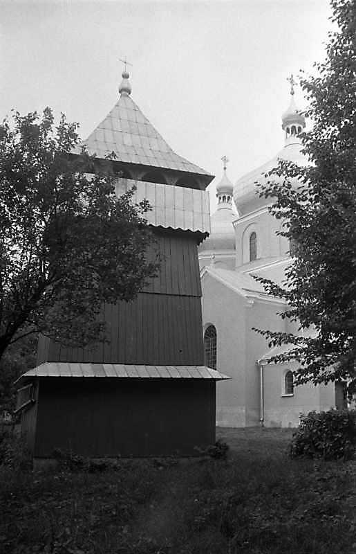 1989 р. Дзвіниця і церква. Вигляд з…