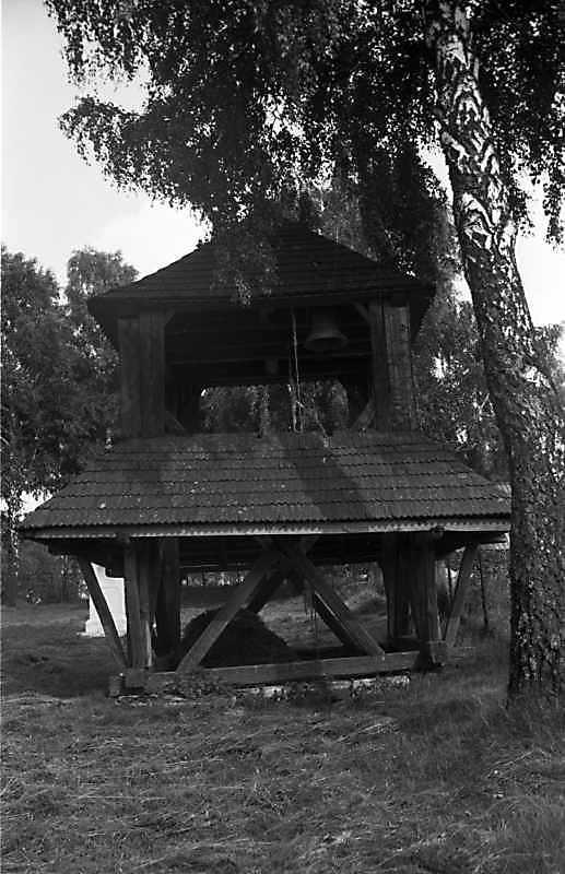 1989 р. Дзвіниця. Вигляд із заходу