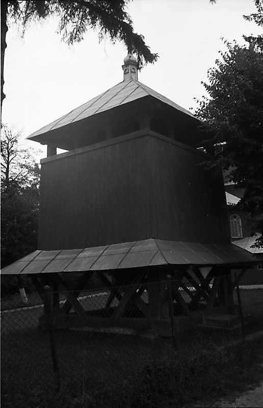 1989 р. Дзвіниця. Вигляд з південного сходу