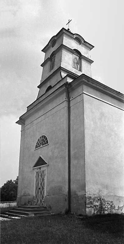 1989 р. Західний фасад. Вигляд з…