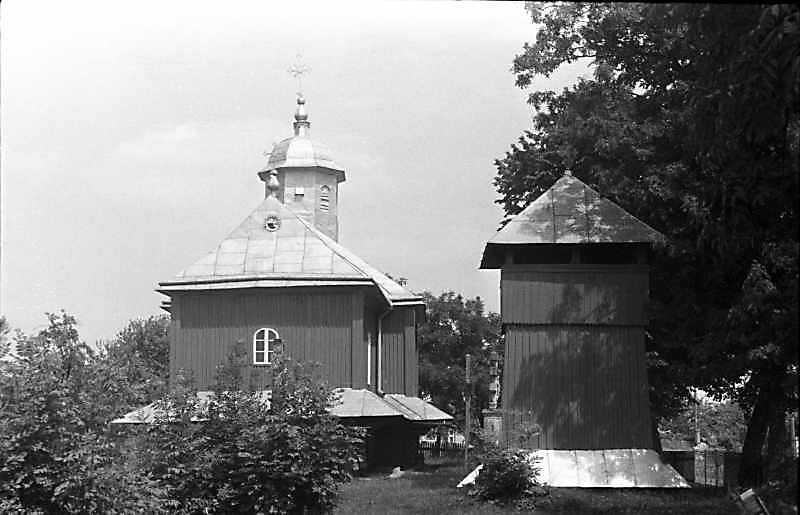 1989 р. Церква і дзвіниця. Вигляд із…