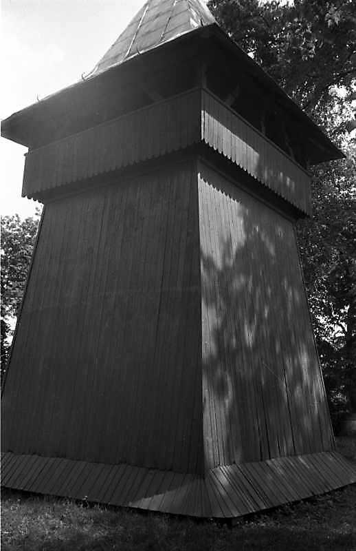 1989 р. Дзвіниця. Вигляд з південного заходу