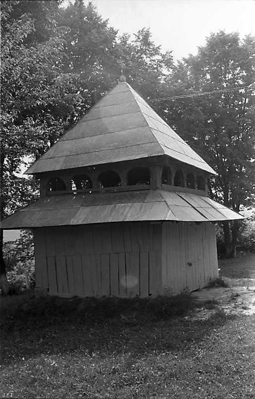 1989 р. Дзвіниця. Вигляд з північного…