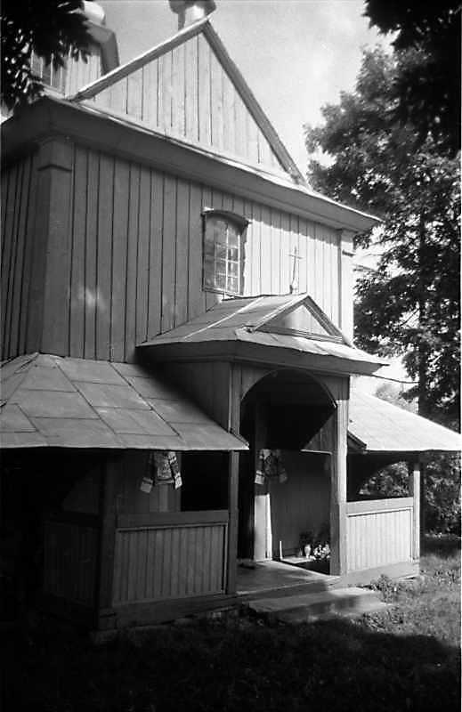 1989 р. Чільний фасад. Вигляд з позиції А4