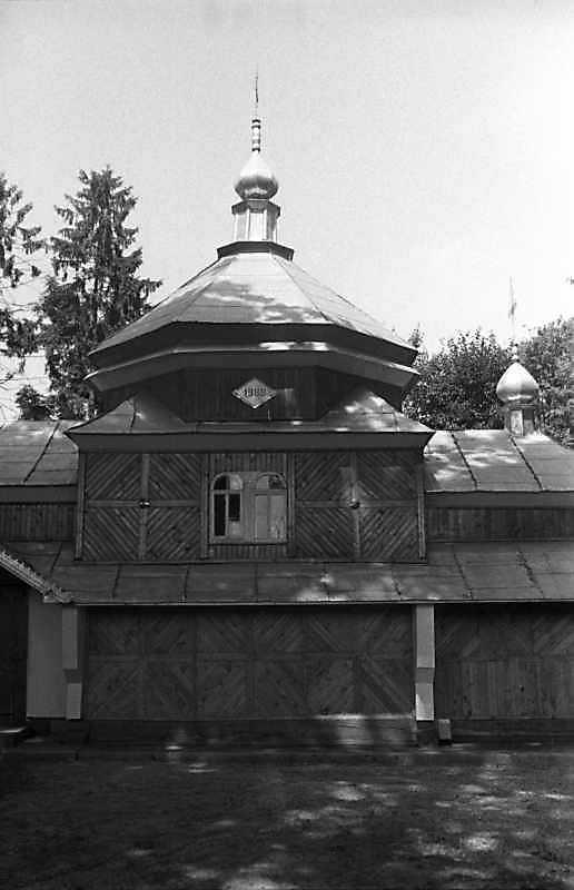 1989 р. 12 липня. Фото М.І.Жарких. Негатека, № 543-25.