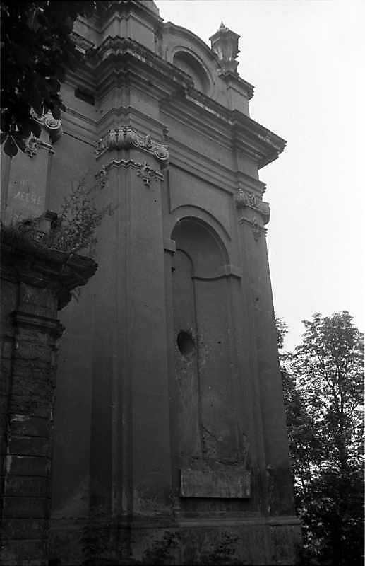 1989 р. Праве прясло головного фасаду.…