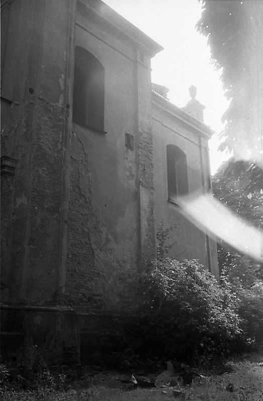 1989 р. Фрагмент північного фасаду…