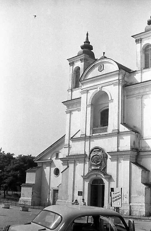 1989 р. Фрагмент головного фасаду. Вигляд з південного сходу