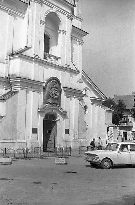 1989 р. Нижня частина головного фасаду. Вигляд з південного заходу