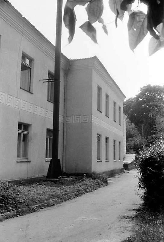 1989 р. Флігель. Південний фасад.…