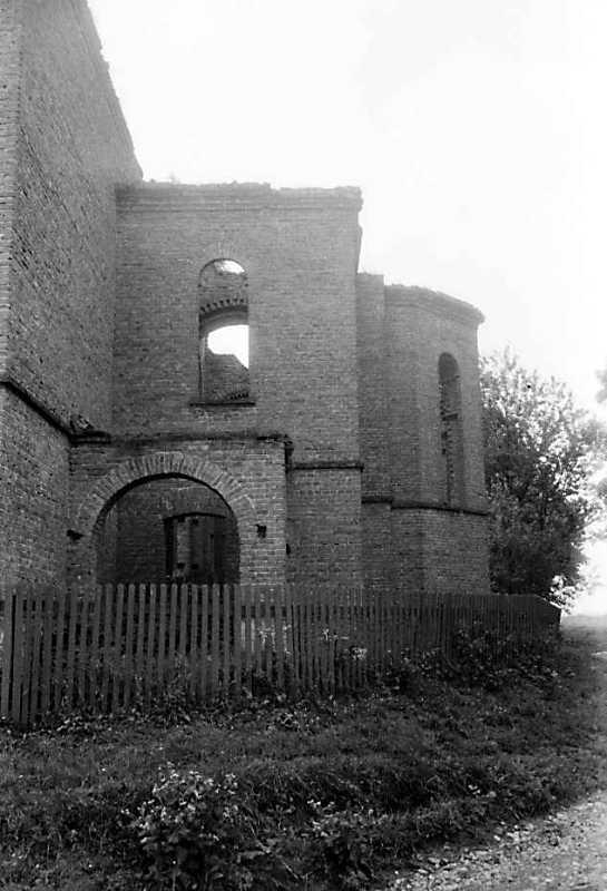 1989 р. Нова церква. Бічне рамено.…