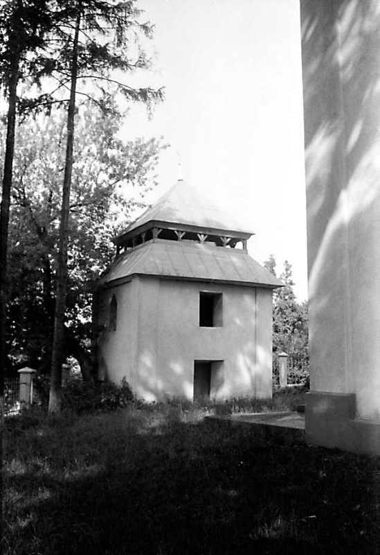 1989 р. Дзвіниця. Вигляд з південного…
