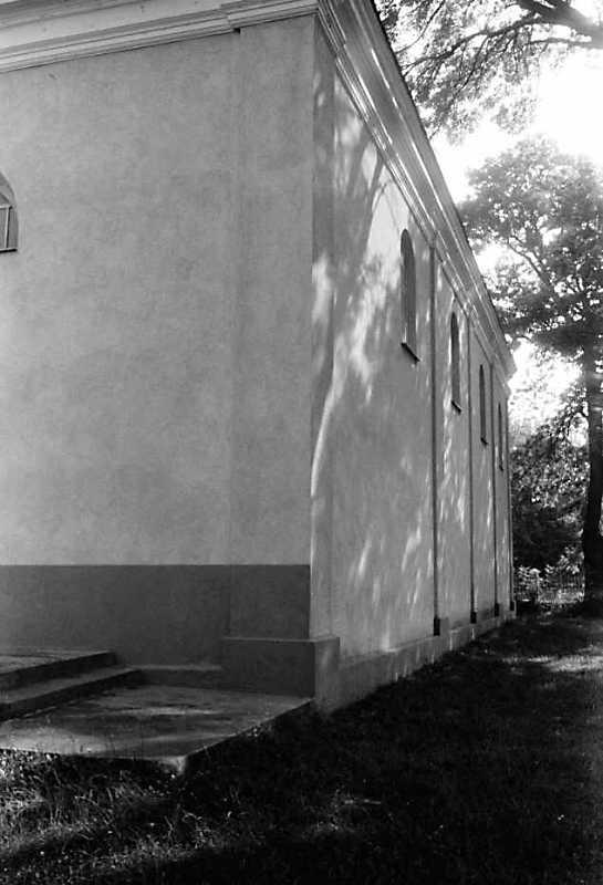 1989 р. Південний фасад. Вигляд із заходу