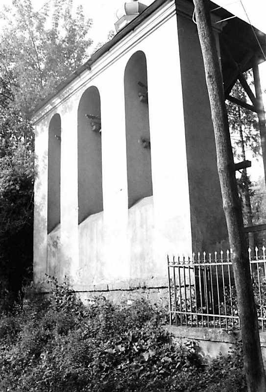 1989 р. Дзвіниця. Вигляд з боку вулиці
