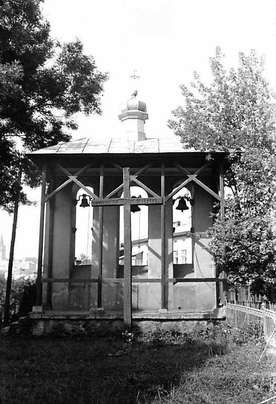 1989 р. Дзвіниця. Вигляд з боку двора