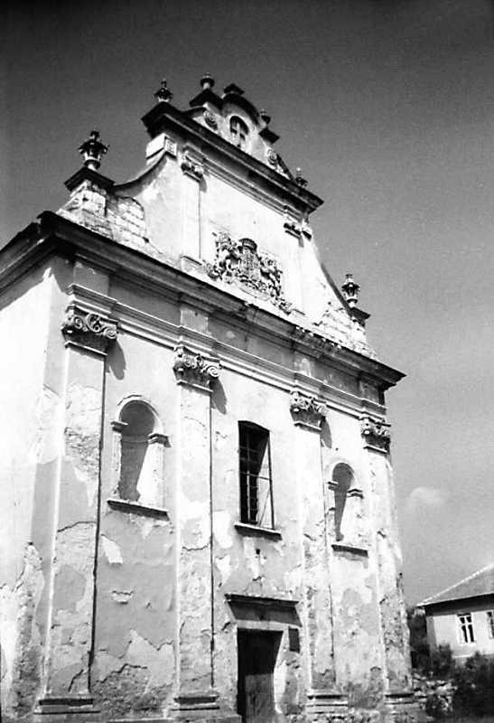 1989 р. Головний фасад. Вигляд з позиції А4