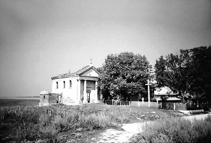 1989 р. Каплиця і церква. Вигляд з…