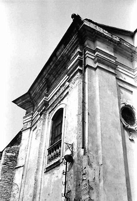 1989 р. Фрагмент південної башти.…