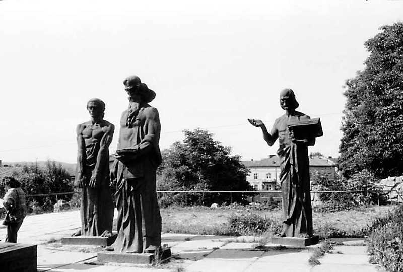 Пам'ятник першодрукарям