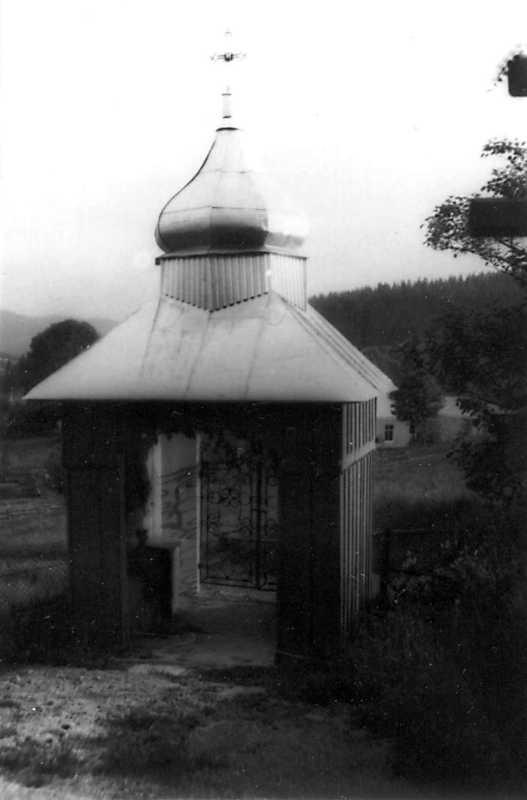 1990 р. Брама. Вигляд з позиції С1