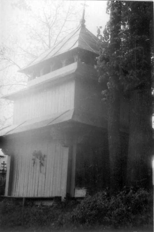1990 р. Дзвіниця. Вигляд з позиції А2